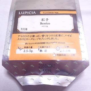 LUPICIA - ルピシア ★ 紅子 ★