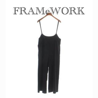 FRAMeWORK - 美品!売切人気商品‼︎FRAMeWORKサロペット大幅値下!