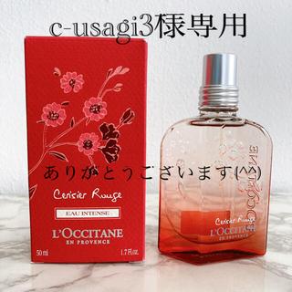 ロクシタン(L'OCCITANE)の未使用 ロクシタン チェリールージュ オードトワレ ラスティング 香水 50ml(香水(女性用))