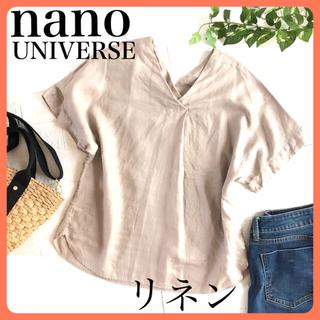 ナノユニバース(nano・universe)の【フレンチリネン⭐️】nanoナノユニバース ベージュ スキッパー半袖ブラウスF(シャツ/ブラウス(半袖/袖なし))