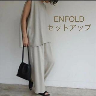 ENFOLD - エンフォルド ENFOLD リネンライク セットアップ