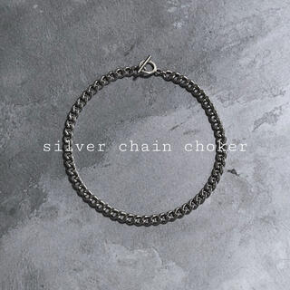 トーガ(TOGA)の再入荷 silver chain choker(ネックレス)