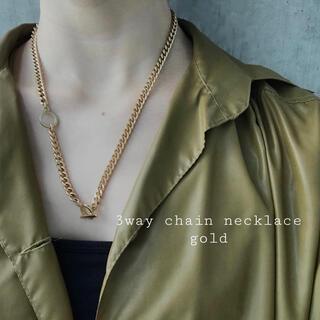 アメリヴィンテージ(Ameri VINTAGE)の再入荷 3way chain necklace gold(ネックレス)