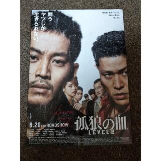 孤狼の血 映画 フライヤー(印刷物)