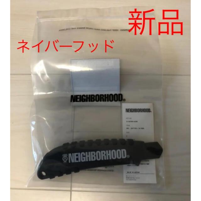 NEIGHBORHOOD(ネイバーフッド)のネイバーフッド カッター 新品 メンズのファッション小物(その他)の商品写真