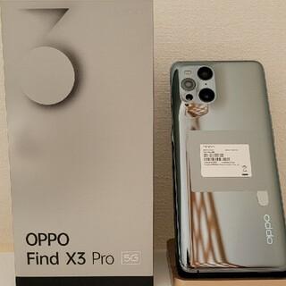 OPPO - OPPO Find x3 pro 国内版 グロスブラック