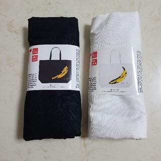 ユニクロ(UNIQLO)のユニクロ エコバッグ Lsize 新品 アンディウォーホル バナナ(エコバッグ)