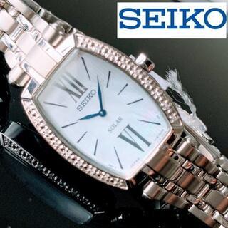 セイコー(SEIKO)の【新品】天然ダイヤの輝き★SEIKO セイコー★ソーラー 腕時計 レディース(腕時計)