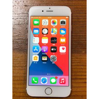 iPhone - iPhone 6s 64GB Rose gold SIMフリー