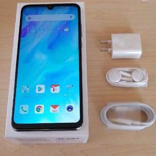 ファーウェイ(HUAWEI)のHUAWEI P30 lite 128GB 白 au SIMフリー(ロック解除)(スマートフォン本体)
