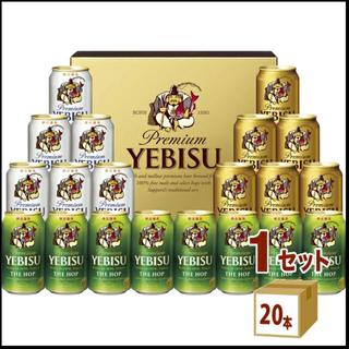 エビス(EVISU)のエビス 季節味わい3種セット 20本(ビール)