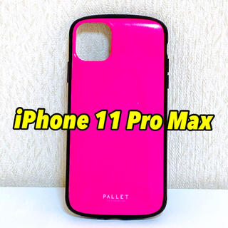 iPhone - iPhone11 promax スマホケース PALLET