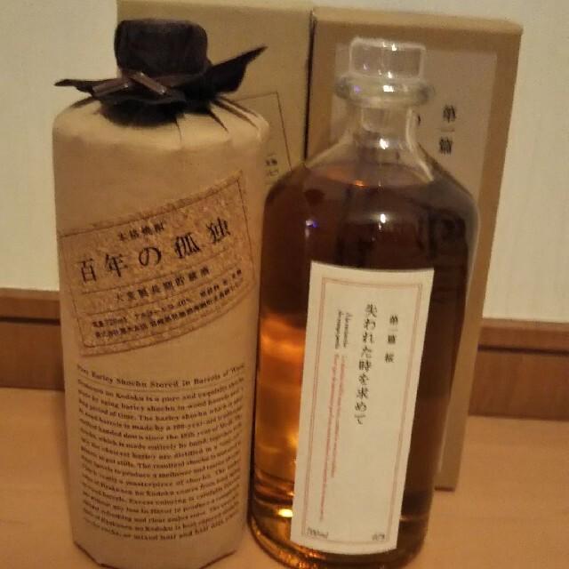 百年の孤独、失われた時を求めて第一篇 桜 食品/飲料/酒の酒(焼酎)の商品写真