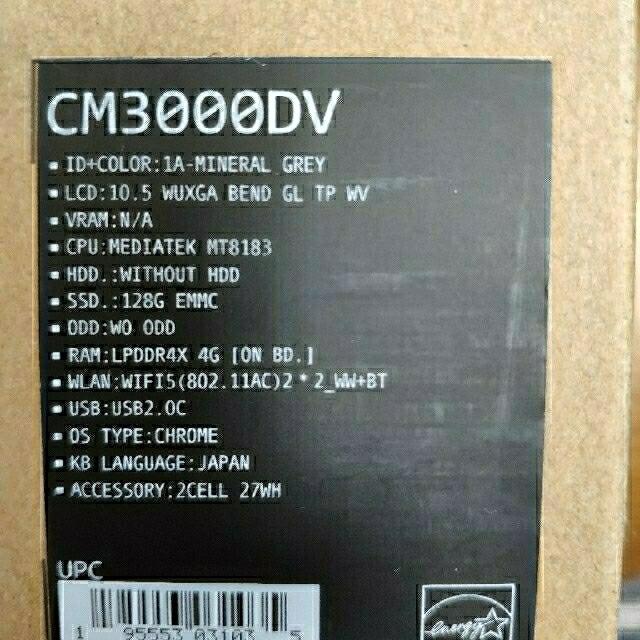 ASUS(エイスース)のASUS Chromebook Detachable CM3 CM3000DV スマホ/家電/カメラのPC/タブレット(ノートPC)の商品写真