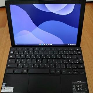 ASUS - ASUS Chromebook Detachable CM3 CM3000DV