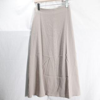 ドゥーズィエムクラス(DEUXIEME CLASSE)のDeuxieme Classe バッグサテンフレアスカート レディース ベージュ(ロングスカート)