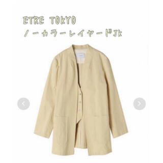 ETRE TOKYO エトレトウキョウ レイヤードジャケット(ノーカラージャケット)