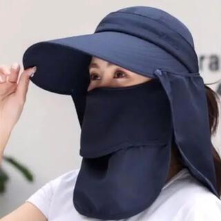 UVカット 帽子 ハット サンバイザー キャップ  紫外線防止 ガーデニング