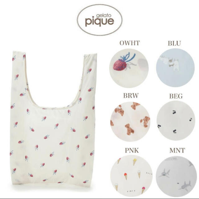 gelato pique(ジェラートピケ)のジェラートピケ エコバッグ エコバック レディースのバッグ(エコバッグ)の商品写真