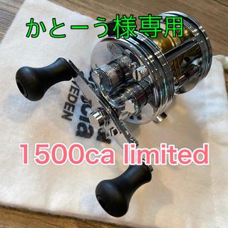 アンバサダー1500ca limited