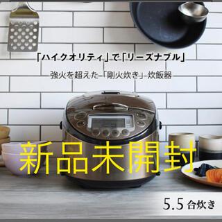 TIGER - [新品未開封] タイガー IH炊飯器 5.5合 JKT-P100TK