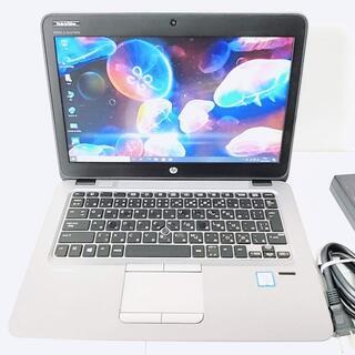 HP - HP EliteBook 820G3 Core i5-6200U SSD