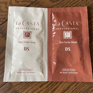 ラカスタ(La CASTA)のラ カスタ DS  30枚(シャンプー)