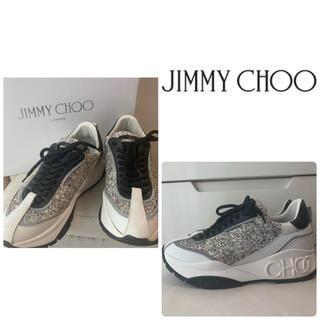 JIMMY CHOO - ジミーチュウ シルバーグリッター スニーカー