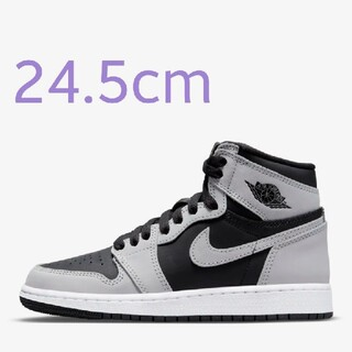 NIKE - Nike Air Jordan 1 High OG Shadow 2.0 GS