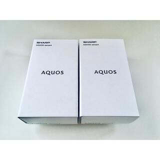 SHARP - 新品・未開封 AQUOS sense4 SH-M15 SIMフリー 2台