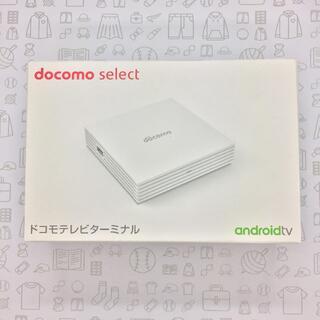 エヌティティドコモ(NTTdocomo)の未使用品 ドコモ テレビターミナル TT01/202104161785000(その他)