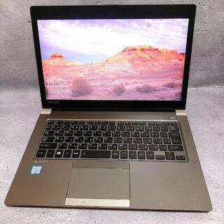東芝 - ほぼ未使用dynabook R63/F i5・256GB・8GB Office