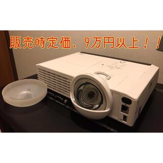 RICOH - RICOH リコー 短焦点プロジェクター PJ WX4240N