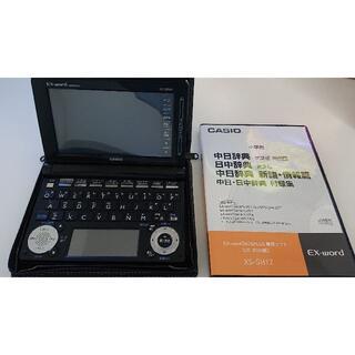 CASIO - 電子辞書 EX word dataplus6 XD-D8500