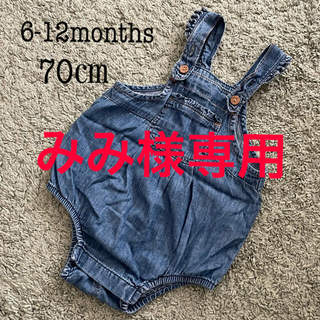 babyGAP - 春夏 デニム ロンパース