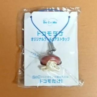 エヌティティドコモ(NTTdocomo)のドコモダケ オリジナルフィギュアストラップ(ストラップ/イヤホンジャック)