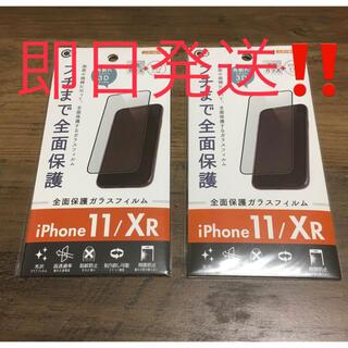 iPhone - iPhone 11 / XR 全面保護ガラスフィルム 保護シール 保護フィルム