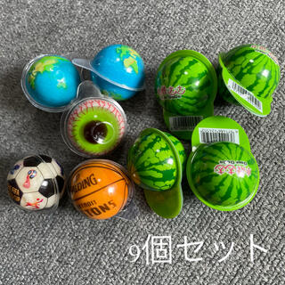 地球グミ 9個セット 目玉グミ(菓子/デザート)