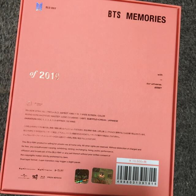 BTS memories 2019 Blu-ray 日本語字幕付 エンタメ/ホビーのDVD/ブルーレイ(ミュージック)の商品写真