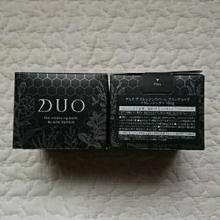 新品未開封[DUO]デュオ クレンジングバーム ブラックリペア 増量×2