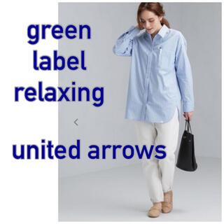 グリーンレーベルリラクシング(green label relaxing)のグリーンレーベル シャツブラウス オーバーシャツ コットンシャツ ストライプ(シャツ/ブラウス(長袖/七分))