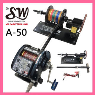 SW A-50 電動リール用電動巻き替え機 ミヤマエ Z9 Z15 Z20可用(釣り糸/ライン)