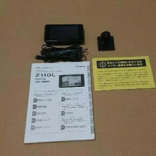 ユピテル(Yupiteru)のユピテル  Z110L  (LS310・GS203同等品)(レーダー探知機)