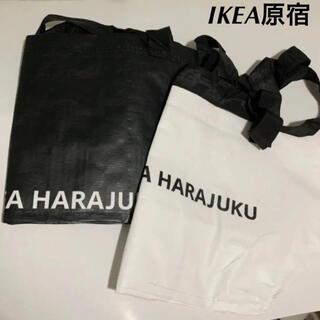 IKEA - IKEA イケア 原宿 限定 SLUKIS スルキス エコバッグ S 白黒 2枚