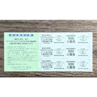 東武グループ 東武動物公園 入園券 ライドパス 3名様分