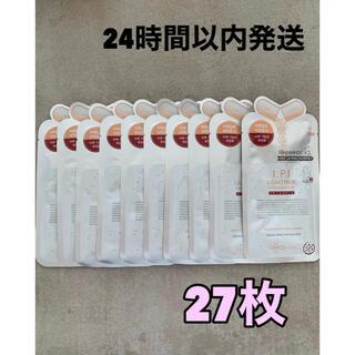 27枚 メディヒール MEDIHEAL IPIライトミックスアンプルパック