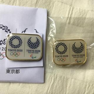 TOKYO 2020 ピンバッジ 東京オリンピックバッジ2個セット