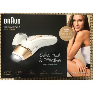 ブラウン(BRAUN)のブラウン 光美容器 シルクエキスパート PL-5137(脱毛/除毛剤)