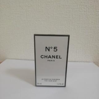 シャネル(CHANEL)のシャネル no.5 ヘアミスト 35ml(ヘアウォーター/ヘアミスト)