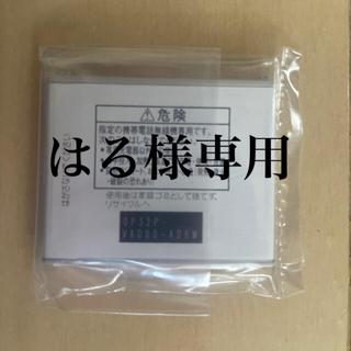 NTTdocomo - NTTドコモ 【NTTドコモ純正】電池パック P32 [P-01H対応]